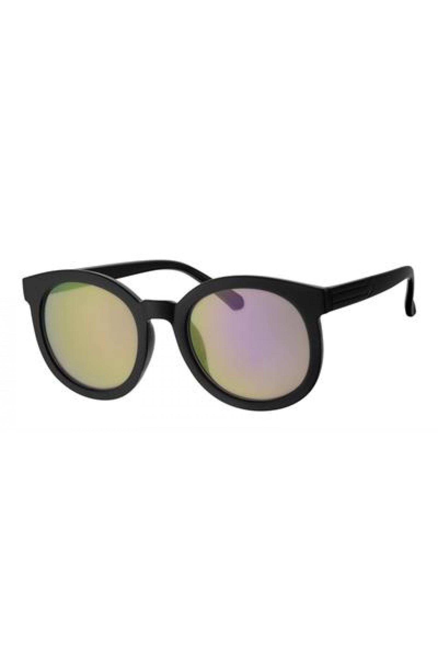 Ochelari de soare 1057